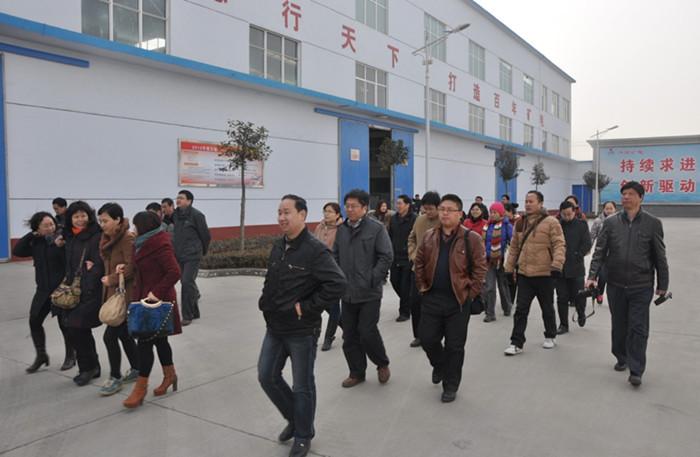 河南理工大學一行到我公司參觀考察