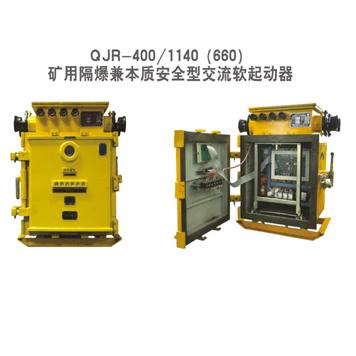 礦用隔爆兼本質安全型交流軟起動器